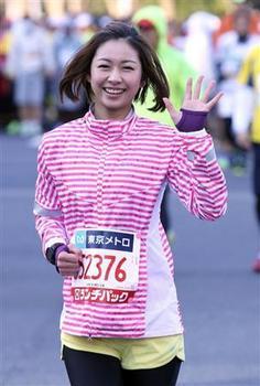 mizuho-2.jpg